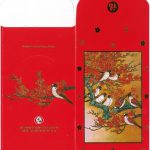 Red Packet Design C (2)